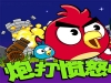 angry birds cannon 4.4